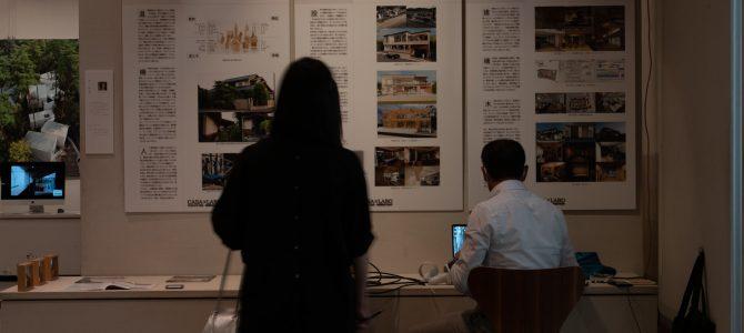 ■「福山ゆかりの現代建築家展2021」終わる。